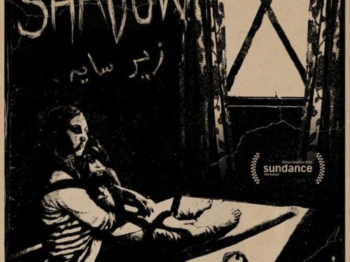 sob a sombra do medo - 5 bons filmes de terror